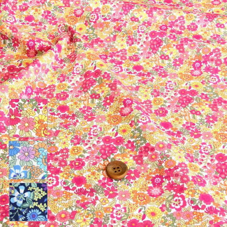 生地 私の花園 ブロード生地 ( 花 フラワー 布 生地 チュニック ブラウス パンツ 服地 スカート エプロン ワンピース バッグ インテリア カバー ランチョンマット 雑貨 コットン 綿 ハンドメイド Cotton )