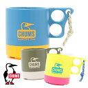 チャムス CHUMS グッズ マグカップ CH62-1244...