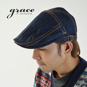 グレースハット 帽子 ブランド grace hats 7HUNTING DDENIM ハンチング帽 メンズ レディース 秋冬 ハンチング デニム ゴルフ帽子 デニムハンチング