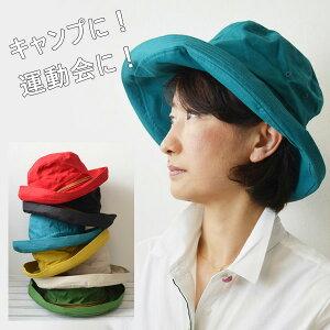 つば広ハット レディース UVカット uvハット インプルーブ TESTIFY テスティファイ Forma Adv Hat 紫外線対策 つば広 帽子 ブランド ツバ広 ハット ドローコード付き おしゃれ エレガント 無地 シンプル 紐付き ミセス つば広帽 おしゃれ小町 レディース帽子