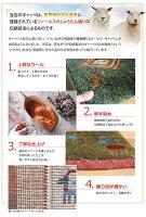 ギャッベギャベ座布団サイズ/アマレ、細かな上質ランク