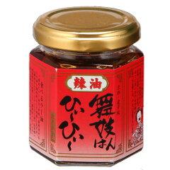 激辛、ラー油、唐辛子、舞妓はんひぃ~ひぃ~、調味料、京都、ご飯のお供、京都みやげ、ハバネ...
