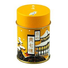 京都【黄七味・缶(七味唐辛子)】国産・黄金唐辛子を使用。激辛好きにおすすめの刺激的な辛さと、山…
