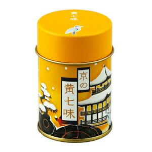 京都産黄金唐辛子!極めて辛く風味豊かな七味黄七味・缶【七味唐辛子】