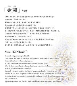 日本の伝統織物「金襴」【CAMEOJAPANESQUE】LONGWALLET(長財布)(カメオジャパン)「通販のオファー」