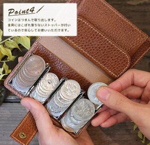 LITSTA(リティスタ)小銭が整列するコインケース!〔日本製/ハンドメイド〕コインウォレッ!ト「送料無料」「通販のオファー」