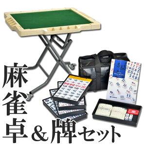 モンスター テーブル