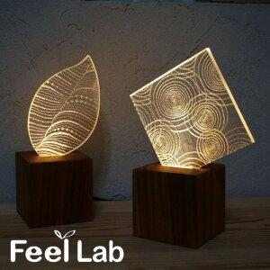 Feel Lab (フィールラボ) Leaf (リーフ)(葉っぱのかたち)(スクエア型)「通販のオファー」「送料無料」 /10P11Mar16