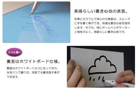 【魔法のふせん】(Mサイズ・100枚入り)【レビューを書いてメール便送料無料】magneticnotes(マグネティック・ノート)100×70mm「通販のオファー」