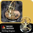 【Rocks Motion 】(ロックスモーション) 【Stirling Engine 】( スターリングエンジン) ROBERT STIRLING が発明した外燃機関 「送料無料」 想いを繋ぐ百貨店【TSUNAGU】