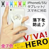 iPhone7 iPhone7 Plus iPhone6S iPhone6 iPhoneSE iPhone6 PLUS iPhone5S ビバヒーロー iPhone6S plusも片手で操作ができる!? 【定形外郵便(1) 送料無料】 落下防止!スマホが持ちやすく片手で操作! 手袋しても持ちやすい!スマホリング 各種スマホ対応!