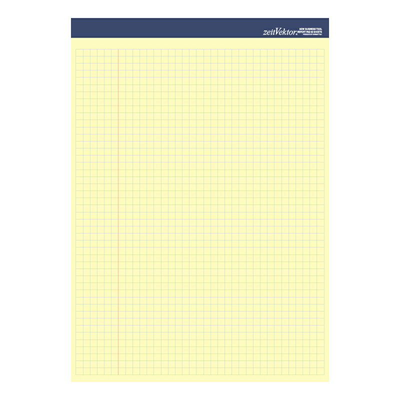 レポート用紙 B5 (イエロー用紙 )