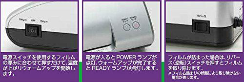 【送料無料】ナカバヤシパーソナルラミネータクイックラミ4本ローラーA3対応シルバーNQL-201A3S