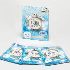 【メール便利用可】コットン・ラボ 炭酸パックマスク 3枚 02P07Feb16