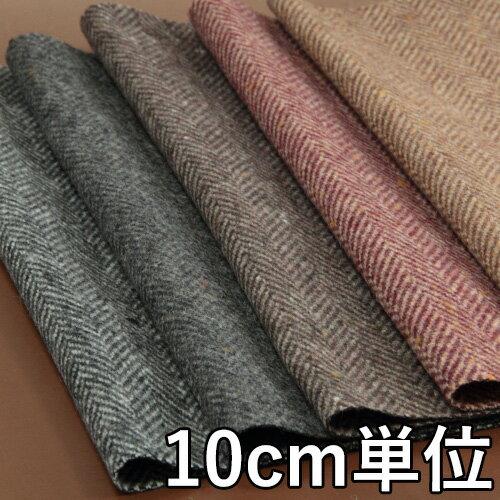 手芸・クラフト・生地, 生地・布 26072510cm 26072