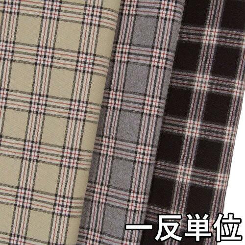 手芸・クラフト・生地, 生地・布 84800384800