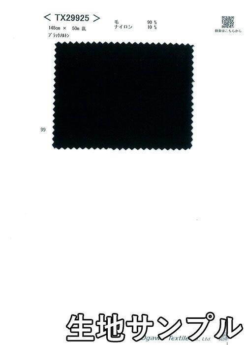 手芸・クラフト・生地, 生地・布 TX29925 DM 1TX29925