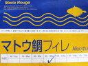 【冷凍】マトウ鯛フィレ〈マトウダイフィレ〉1箱、1Kg前後、10〜13枚前後