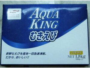 【冷凍】むきバナメイエビM1箱、1.8Kg前後、160〜200尾前後