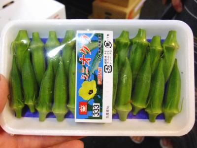 その他野菜, オクラ 1201Kg