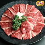 【焼肉】近江牛焼肉用カルビ