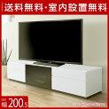 送料無料設置無料輸入品テレジアテレビボード幅200cmホワイト大川家具工房