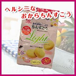 おからちんすこうちんすこうライト(プレーン)15個入ナンポーカロリーオフダイエット