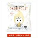 Okomecuit-27-b