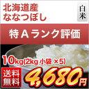 28-hok-nanatsu-10