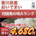 28-kagawa-oide-10