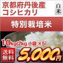 28-kyou-koshi-10