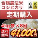 28-teiki-ai-koshi-4