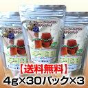 【送料無料】ルイボスティー(4g×30パック×3セット) スーパーグレードエモーションルイボスティーは、オーガニック適合基準の最高級茶葉使用