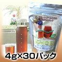 ルイボスティー(4g×30パック) スーパーグレードエモーションルイボスティーは、オーガニック適合基準の最高級茶葉使用