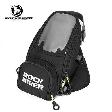 ROCK BIKER リュック リュックサック メンズ バイク用品 防水 バイク ウェア 通学 タンクバッグ 磁石