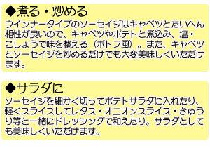 ライブの山賊焼×6個セット黒ラベル【食べ方のしおり付き】【ミート工房かわば】【代引き不可】【送料無料】