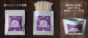 河童の甘酒30g×5×3【メール便でお届け】米麹砂糖不使用使い切り小分けパック