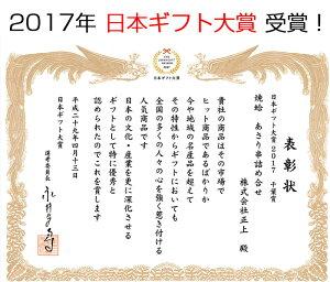 やき蛤あさり串詰合せ18串(焼蛤10串・あさり8串)【いかだ焼本舗正上】