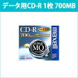 [3500円以上で送料無料][宅配便配送] CDR700S1P 日立 マクセル データ用CD-R 1枚 48倍速 700MB 5mmケース maxell