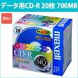 [3500円以上で送料無料][宅配便配送] CDR700S.MIX1P20S_H 日立 マクセル 700MB データ用CD-R 20枚 48倍速 カラーミックス maxell