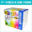 [3500円以上で送料無料][宅配便配送] CDR700S.ST.MIX1P20S 日立 マクセル データ用CD-R 20枚 48倍速 カラーミックス maxell