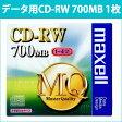 [3500円以上で送料無料][宅配便配送] CDRW80MQ.S1P 日立 マクセル データ用CD-RW 1枚 4倍速 印刷不可 700MB ブランドシルバーレーベル 5mmプラケース maxell
