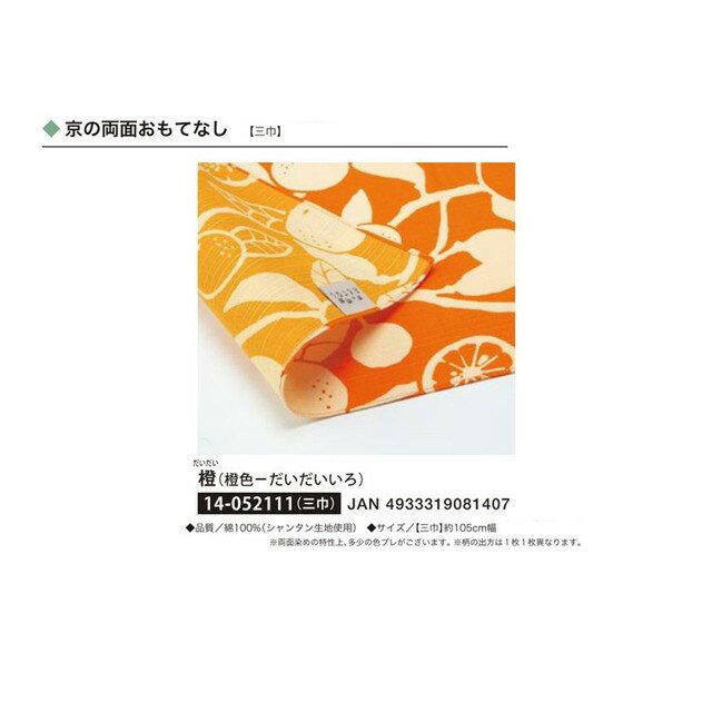 出産祝い・ギフト, ギフトセット -No.052111