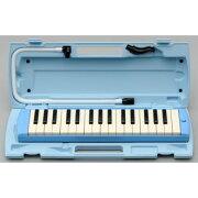 ヤマハ鍵盤ハーモニカピアニカ32鍵ブルーP-32E