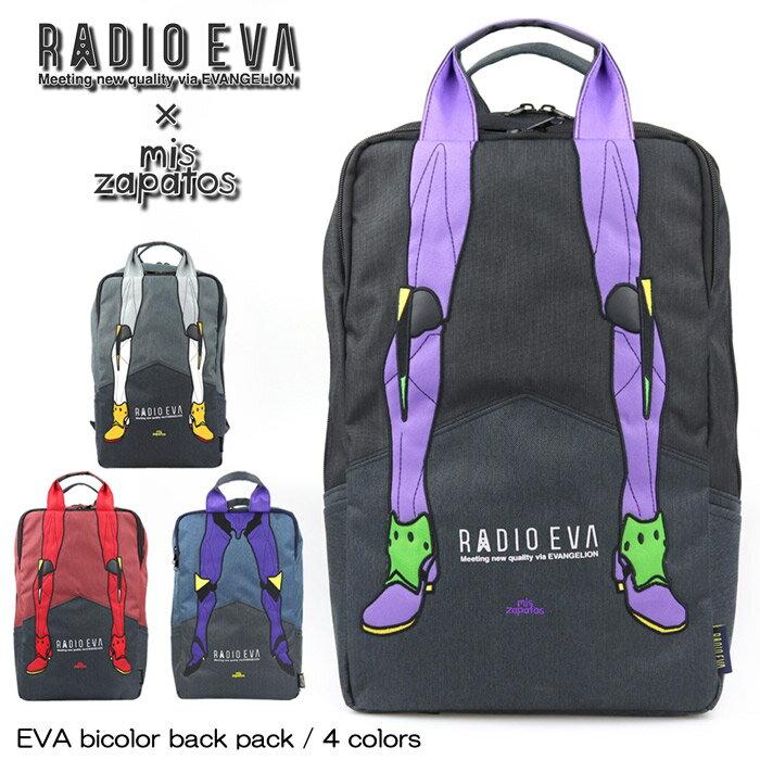 レディースバッグ, バックパック・リュック  RADIO EVAmis zapatos 2 EV-002