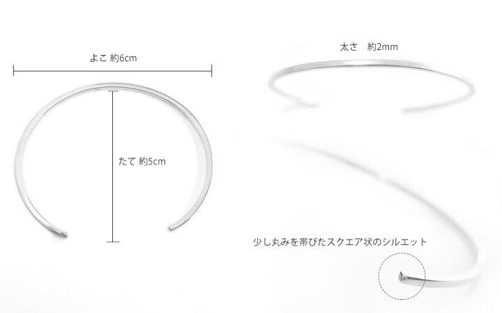 シルバーバングルシルバー925【piantaピアンタ】純銀バングルレディースゴールドシルバースキンジュエリーC型オープンバングルシンプルプレーン細身全3色