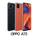 日本正規品 メーカー保証 OPPO A73 SIMフリー版 Android simfree スマホ 本体 新品 指紋認証 急速充電 大容量バッテリー 有機EL 大画面 軽量 使いやすい アンドロイド スマートフォン シムフリー 携帯 eSIM DSDV FMラジオ オッポ