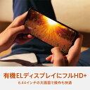 日本正規品 メーカー保証 OPPO A73 SIMフリー版 Android simfree スマホ 本体 新品 軽量 使いやすい アンドロイド スマートフォン シムフリー 携帯 eSIM DSDV FMラジオ オッポ 端末 スマホ Andoroid 人気 おすすめ-3