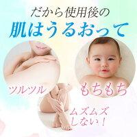 保湿ケア化粧品‐『みんなの肌潤糖〜アトケアタイプ〜』(100g)