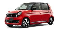 【特選車】【新車】ホンダ N-ONE 2WD 5ドア プレミアム・Lパッケージ 4人 660cc ガソリン DCV...